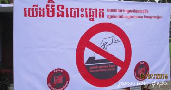 NGOs_Law